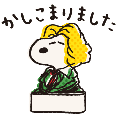 Snoopy Comical Stickers