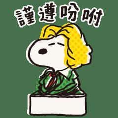 Snoopy 逗趣貼圖
