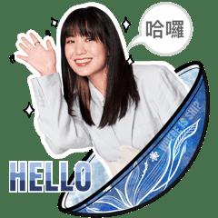 孫盛希 Shi Shi:歡迎來到我的世界