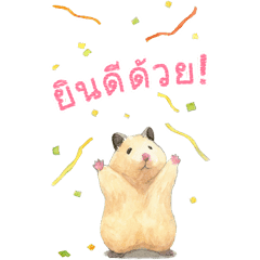 Life of Hamster Sukeroku 2
