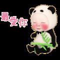 熊貓毛巾 日常生活篇2
