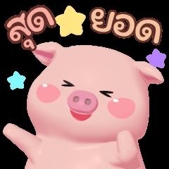 Bacon Animated