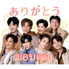 GMMTV Four Pairs of Heavenly Kings