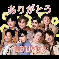 タイGMMTV四天王ペア