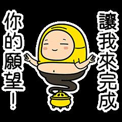 สติ๊กเกอร์ไลน์ Shaogao Animated Sound Stickers No. 3