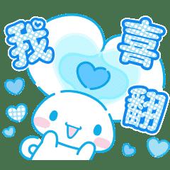 對偶像怦然心動♪Sanrio Characters 3