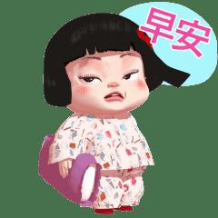 動感小妹:你是不是喜歡我