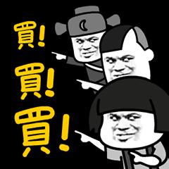 สติ๊กเกอร์ไลน์ Mogutou Funny Stickers