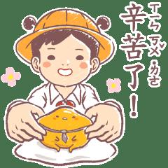 蛋黃哥×小學課本的逆襲~薪水小偷篇