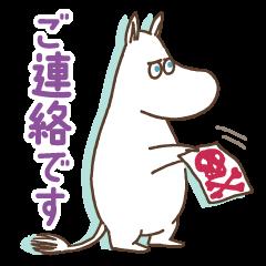 Moomin Work Motivation Stickers