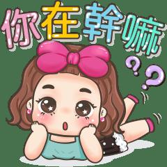 蝴蝶結女孩 Jejee 4