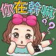 Jejee Big Stickers