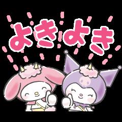 サンリオキャラクターズ 妖怪
