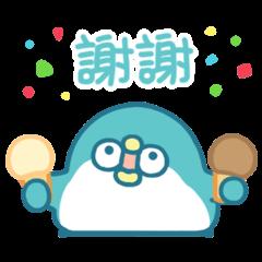 PP mini 小小企鵝-涼爽趣