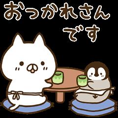 ねこぺん日和(関西弁リメイク版)