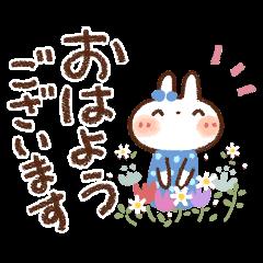 Animated White Rabbit