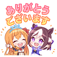 Cygames Special Stickers