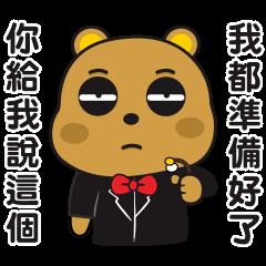 傲嬌熊&直白熊-熊促咪