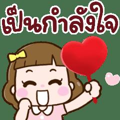N9: Lucky Girl Take Care
