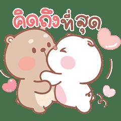 Mompig & Dadbear Effect Stickers