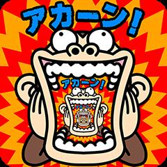 イラッと飛び出す★お猿さん【関西弁】
