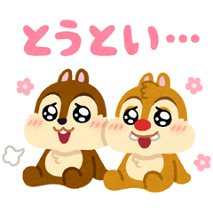 Chip 'n' Dale by Takashi Mifune