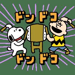 Keta-Snoopy
