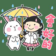 少女心Q劇場(暖心問候)
