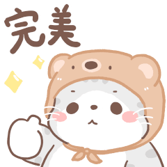 สติ๊กเกอร์ไลน์ Oh! Mild Meow Animated