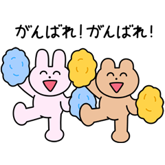 Cheerful Cat and Bear Stickers