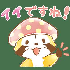 Rascal Autumn Keigo Stickers