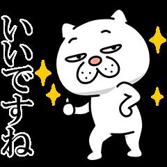 Annoying Cat Keigo