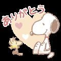 【日文版】Fluffy Snoopy's Caring Stickers