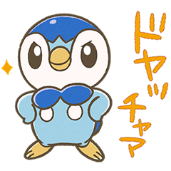 Piplup Everyday Stickers