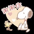 【中文版】柔和Snoopy的體貼關懷貼圖