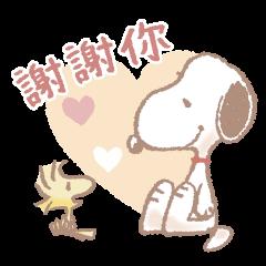 柔和Snoopy的體貼關懷貼圖