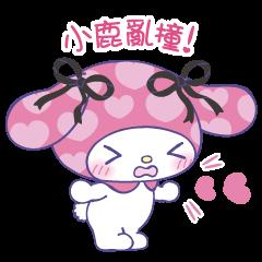 【中文版】My Melody 就是無法不喜歡!