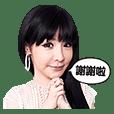 2NE1 特別版 第二彈