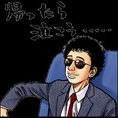 宇宙兄弟 - LINE スタンプ | LINE STORE