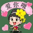 Paula <ANI>_Taiwan