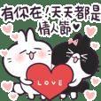 pooz & puni Valentine's Day