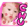 ryuku stamp