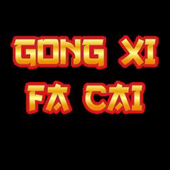Gong Xi Fa Cai [Fun Pack]