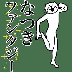 Cat Sticker Natsuki
