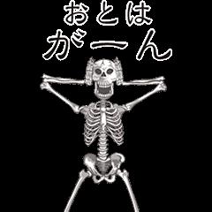 สติ๊กเกอร์ไลน์ Skull Sticker 185