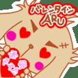 バブリー怪我犬 ARU(バレンタイン編)
