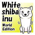 White shiba inu sticker World Edition