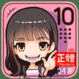 """女孩貼図10 [正體中文] """"BLUNTBANGS"""""""
