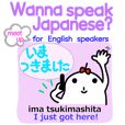 New!Wanna speak Japanese? Meet up
