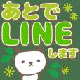 <大字母>熊猫的日语单词